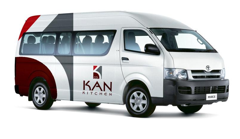 logo KAN KITCHEN