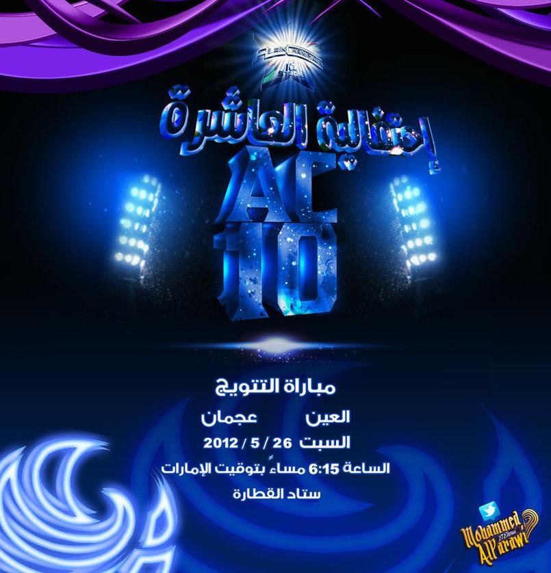 AlAin Match 4