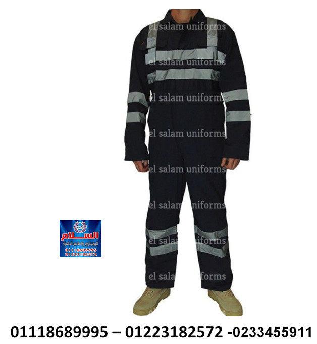 لبس مصنع - يونيفورم عمال صيانة