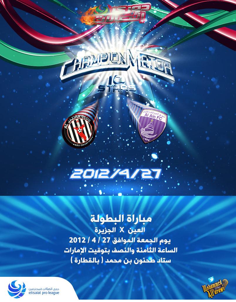 AlAin Match 5