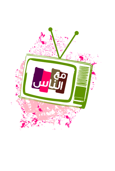 Designed for a t-shirt for sama dubai tv