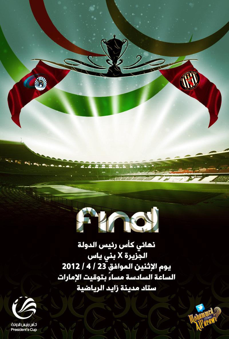 UAE CUP Final 2012