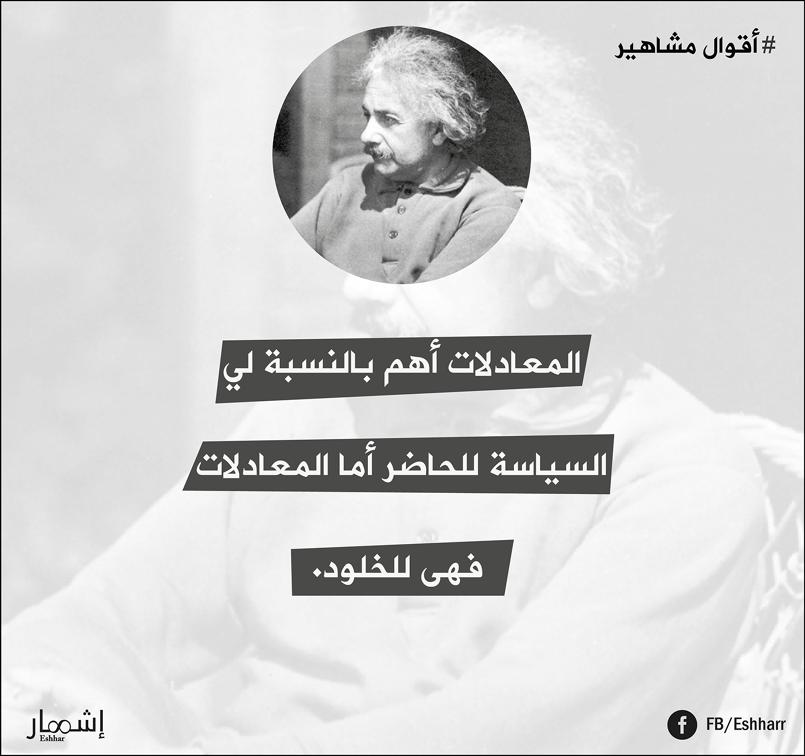 تصاميم منوعة | فيس بوك | اعلانات | كفرات