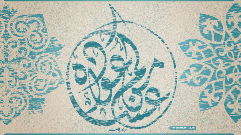 Eid ||العيد
