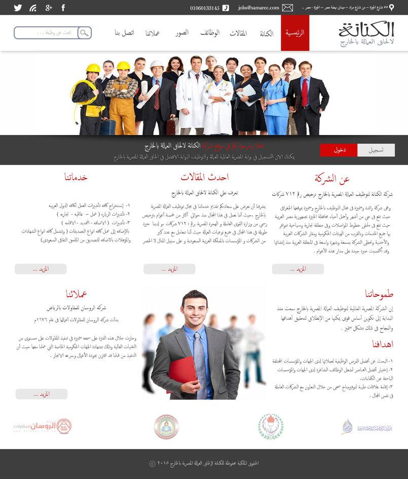موقع الكتروني