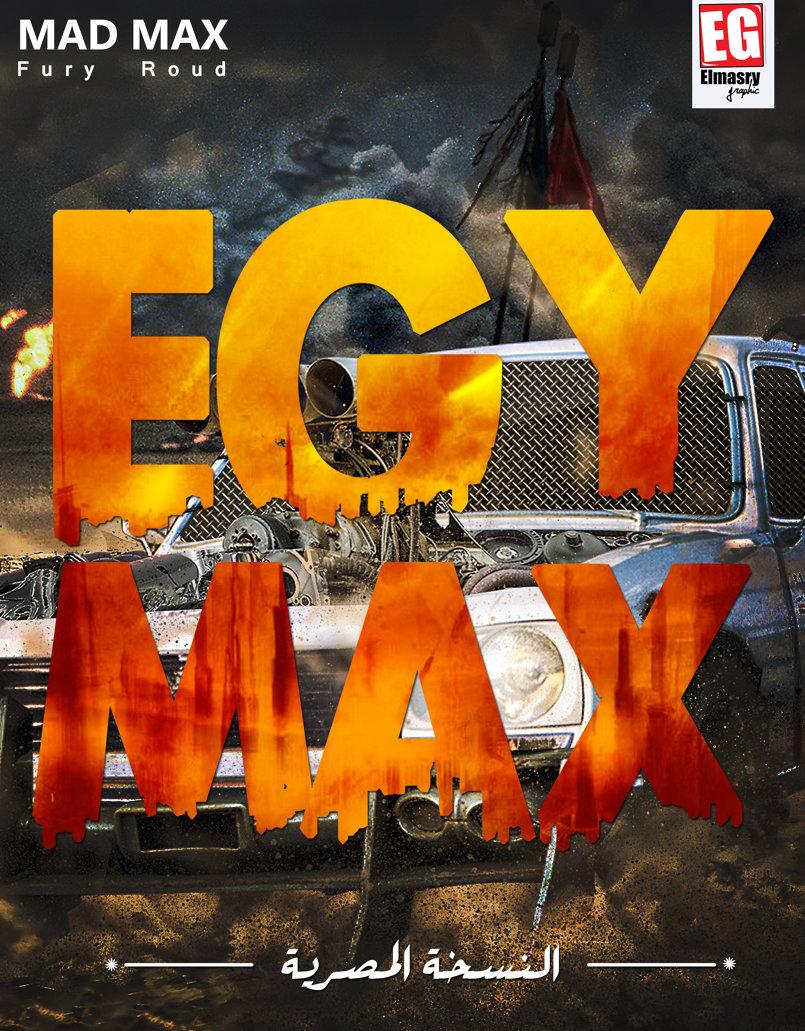 egy max