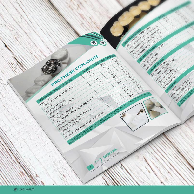مشروع انجاز كتيب طبي Dental Institut Catalogue 2016