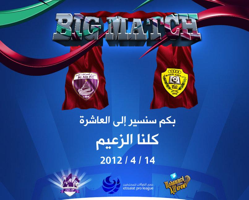AlAin Match 2