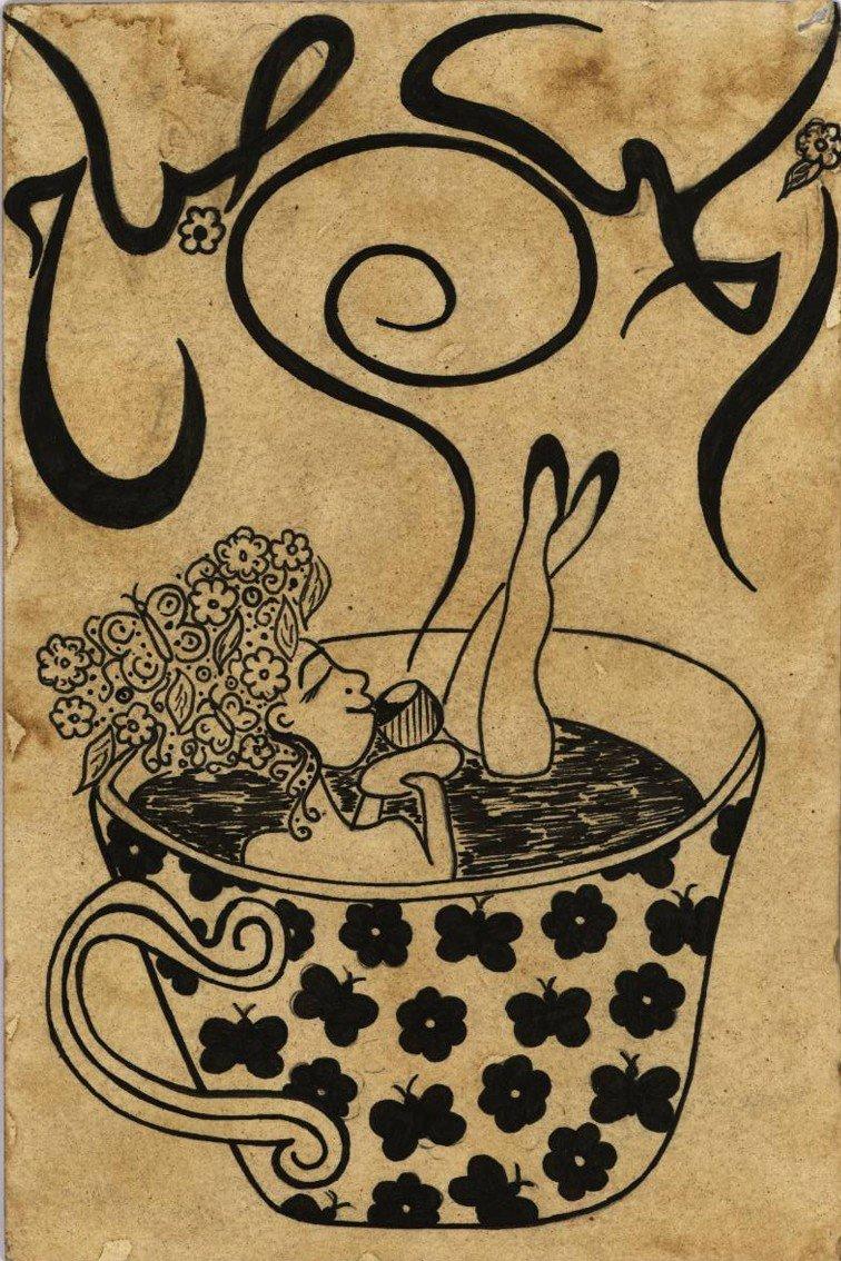 Post Card illustration