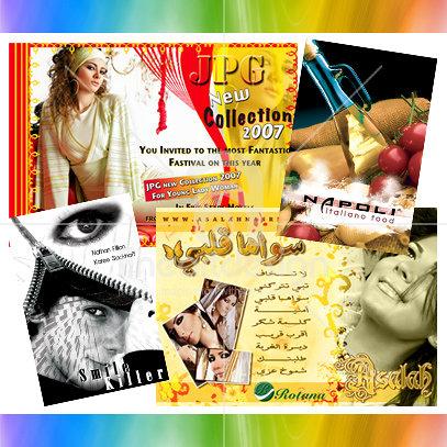 تصميمات بروشورات وفلاير وبوسترات