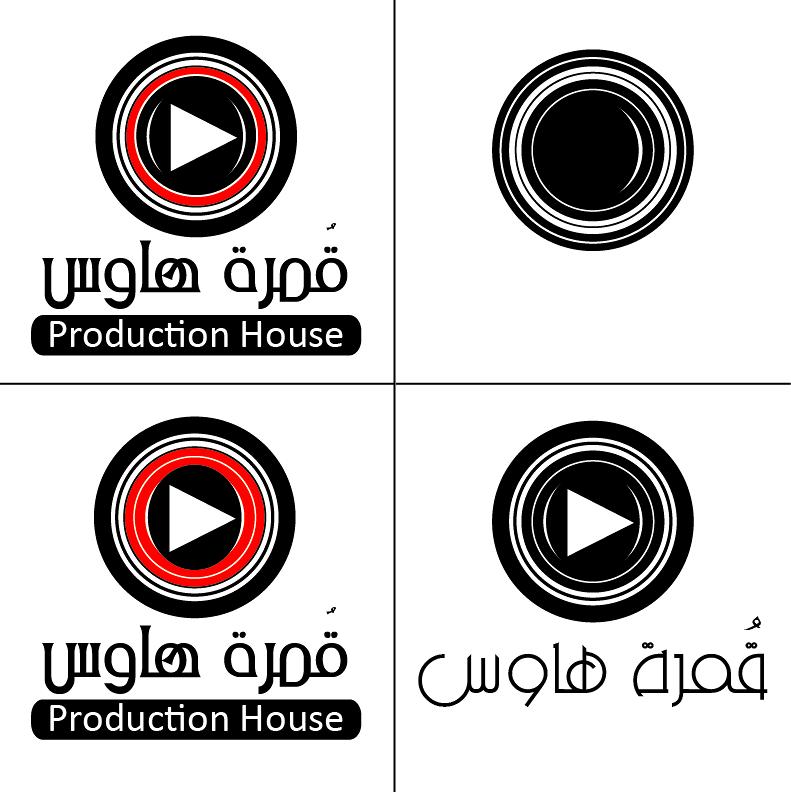 قمرة هاوس - Qomra House