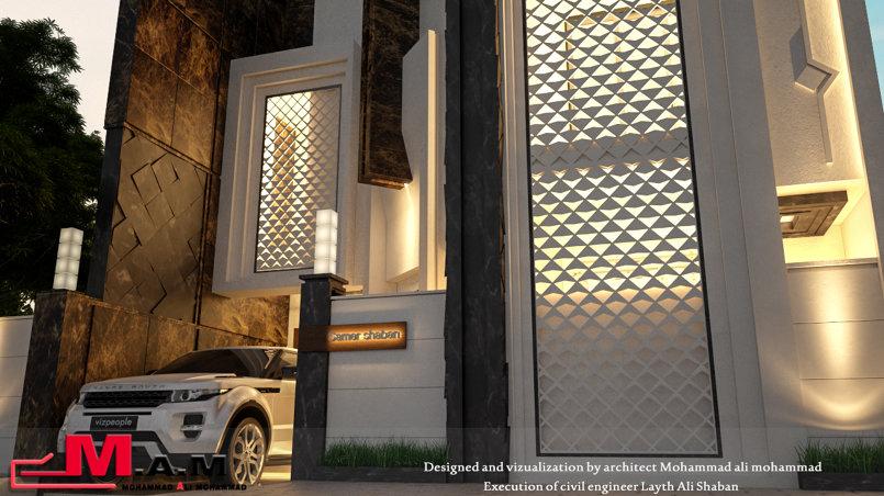 فيلا سكنية خاصة / Iraq