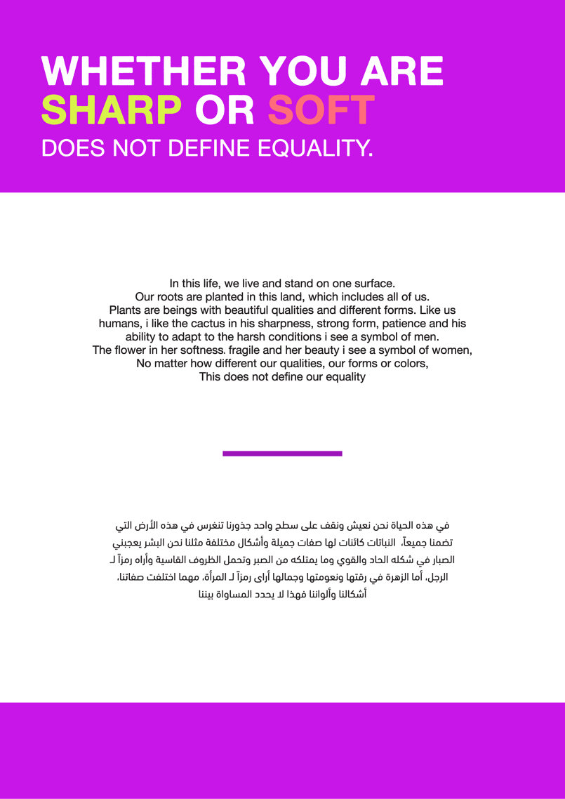 contest posters Drawing4Equality
