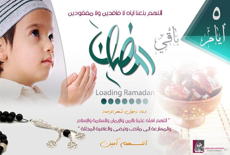 Laoding Ramadan