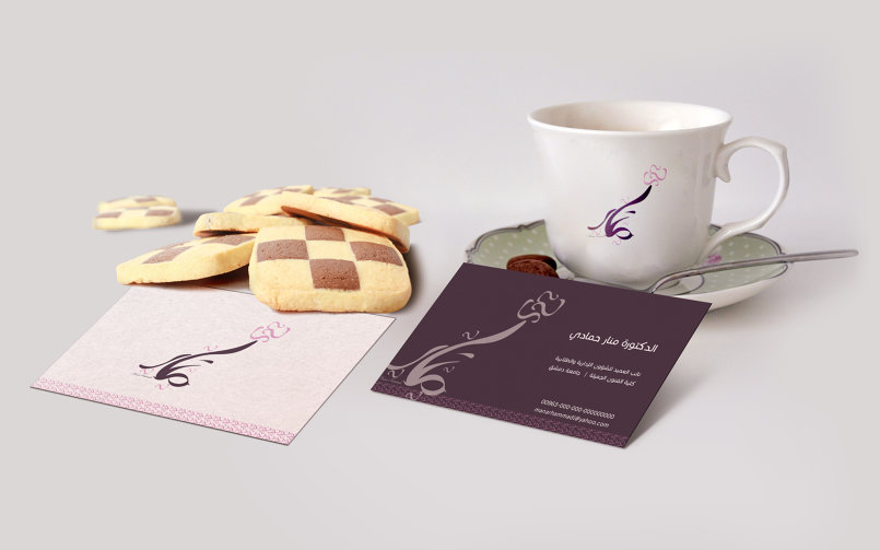Business Cards and coffee cup