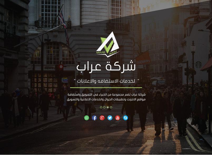 araabweb Ui OnePage