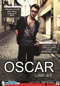 Oscar for men's wear