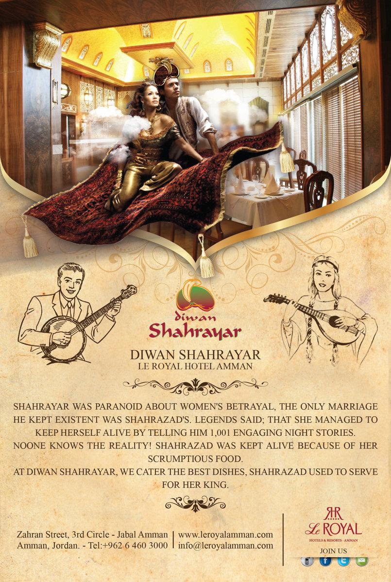 LE ROYAL - Shahryar