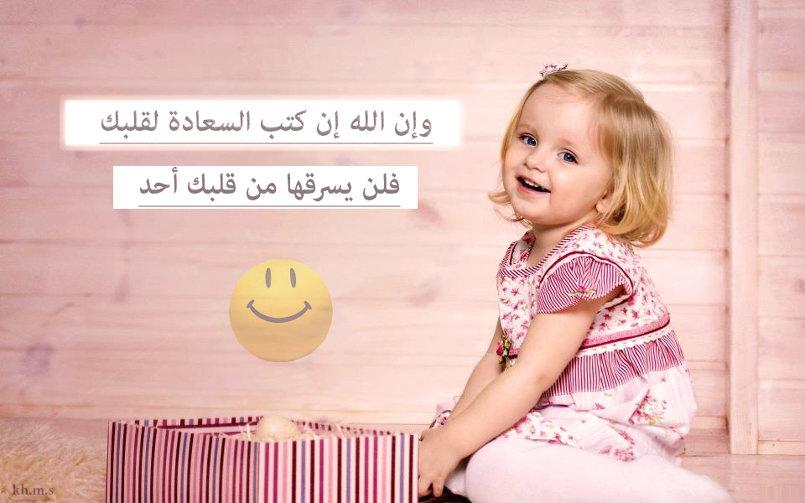 روعة الإبتسامة