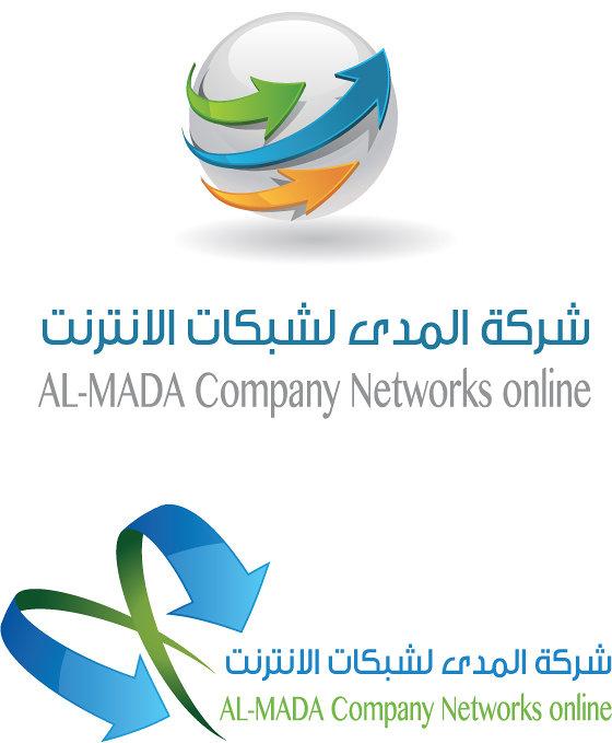 AL-MADA Company