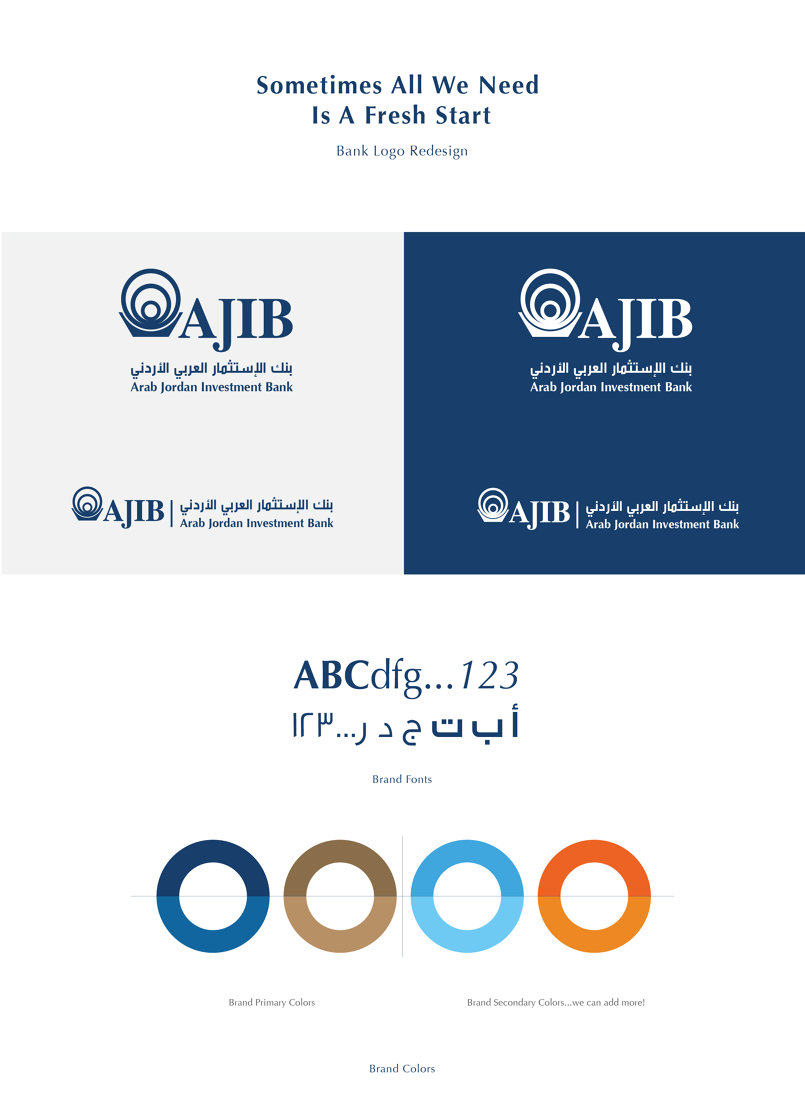 Ajib Bank - 40th anniversary logo