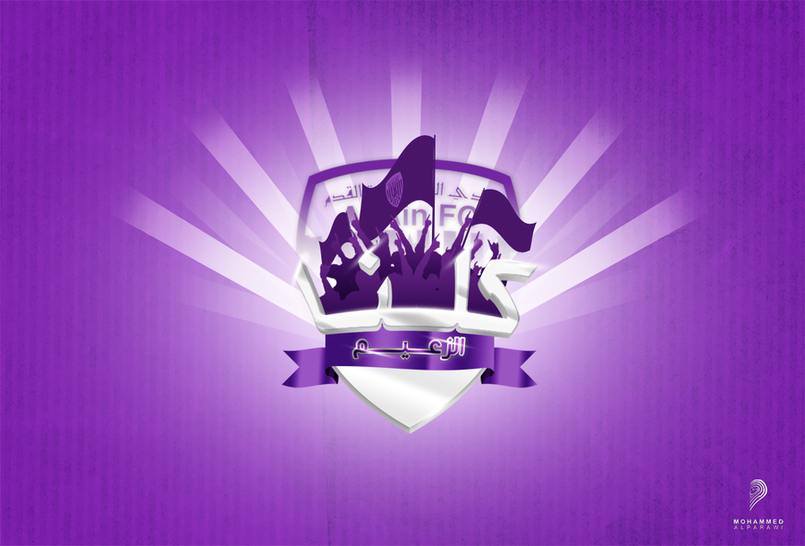 Alain Fans logo