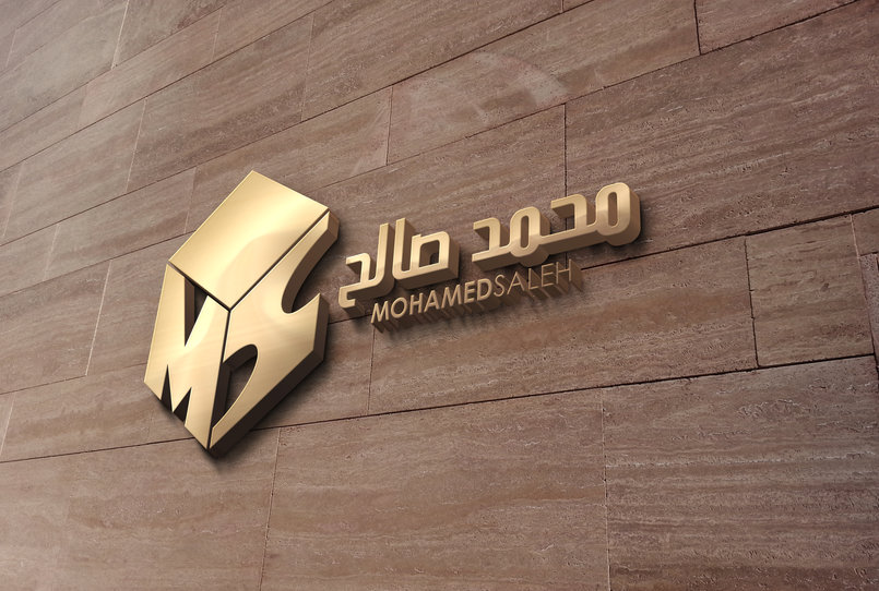 الشعار 3d