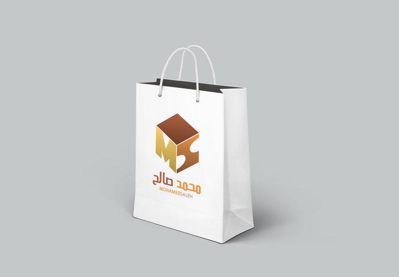 شعار المصمم محمد صالح