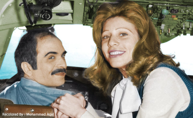 Recolored old Photo for King Al Hussein and Queen Aliaa