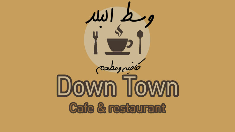 Project 002 logo downtown cafe