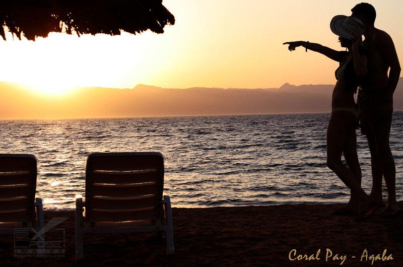 Coral Pay  - Aqaba