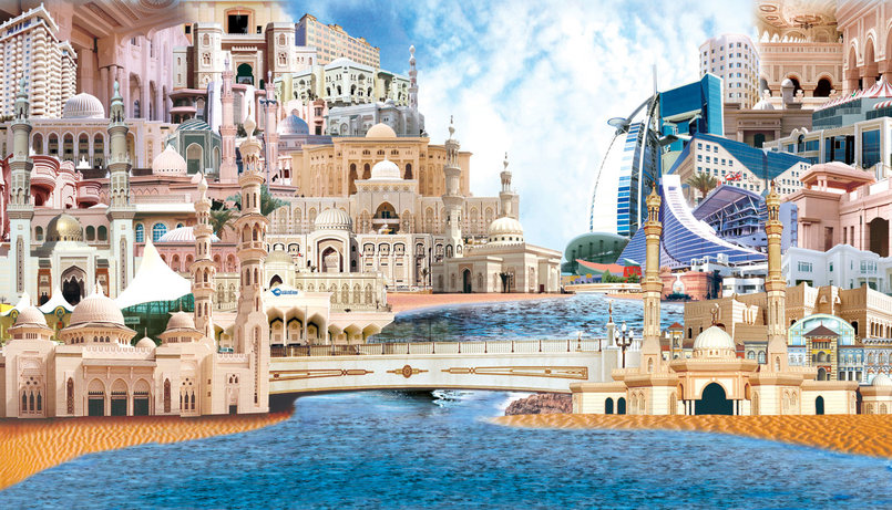 Collage technique - Adobe Photoshop artwork