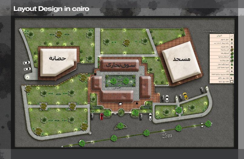 مشروع تصيميم منطقة خدمية في القاهرة
