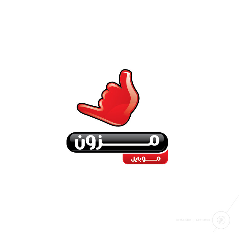 Arabic Logos   شعارات عربية