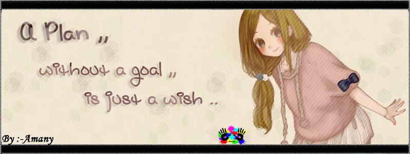 !! A PLAN