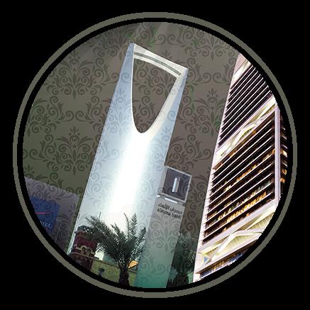 اليوم الوطني السعودي (85) 1436هـ