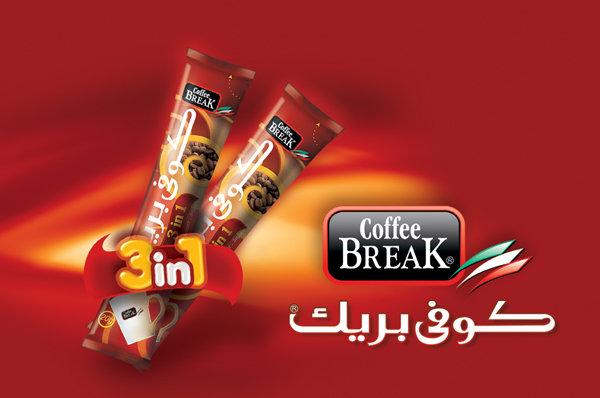 Coffe Break Brand