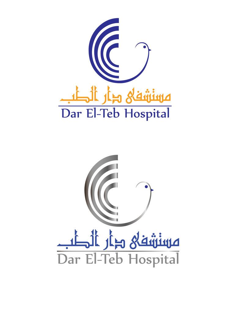 Dar El-Teb Hospital  #logo Design 11