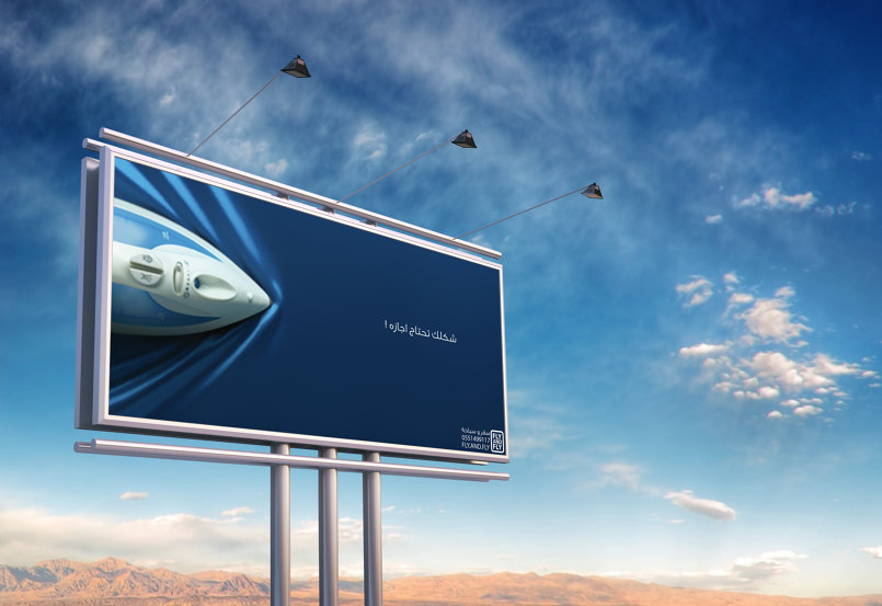 advertising campaign for a travel agency by mohammed