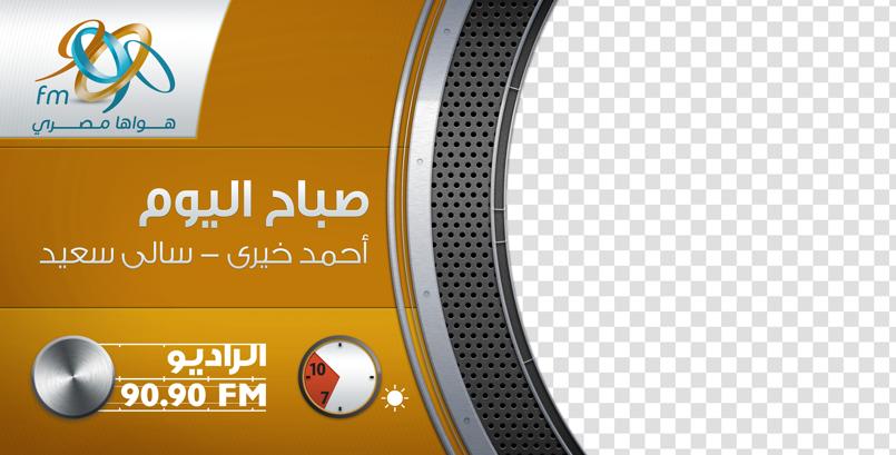 9090FM radio