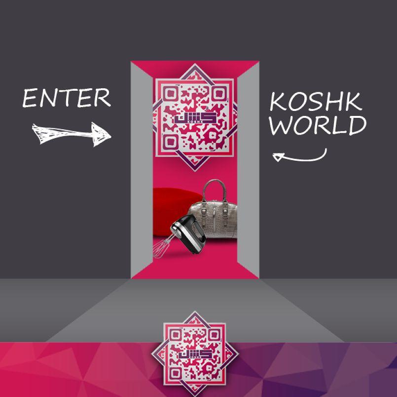 Koshk Magazine