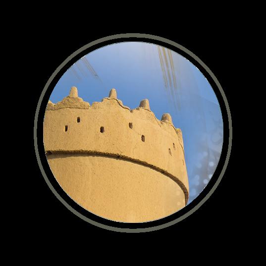 اليوم الوطني السعودي (85) 1436هــ