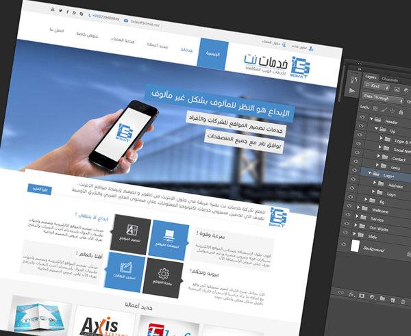 5dmat net for web service