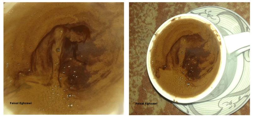 فنجان قهوتي