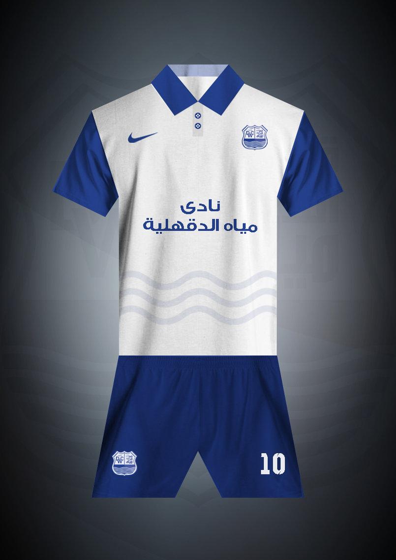 WDS Football Club Logo