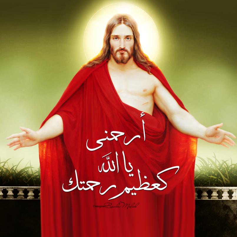 تصميمات مسيحية