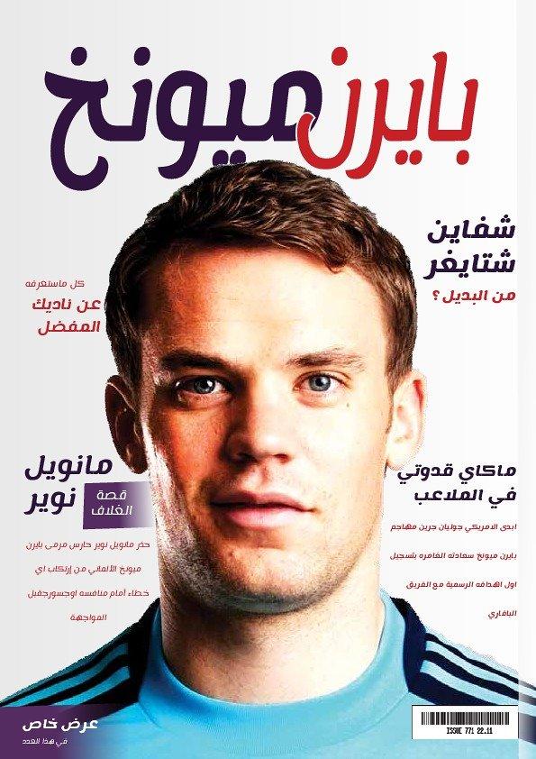 تصميم مجله