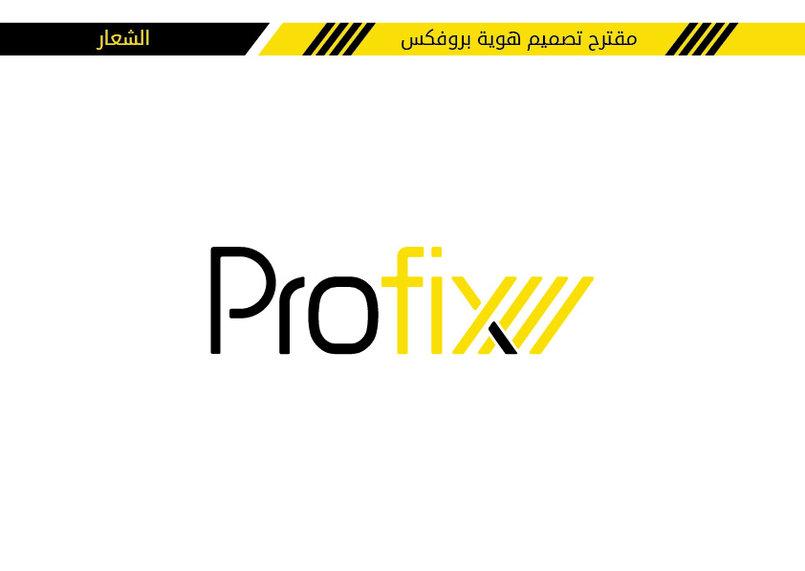 2 - Profix