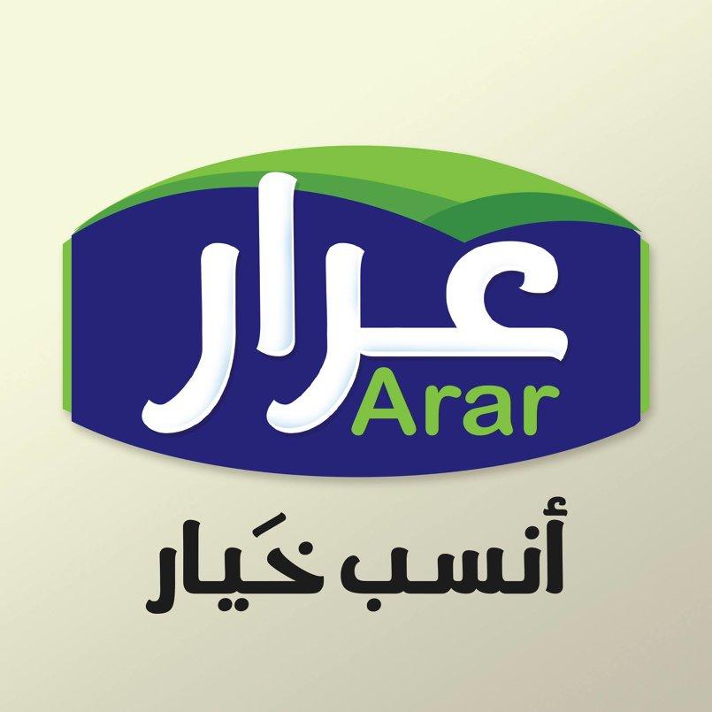 logo + poster + halawa package