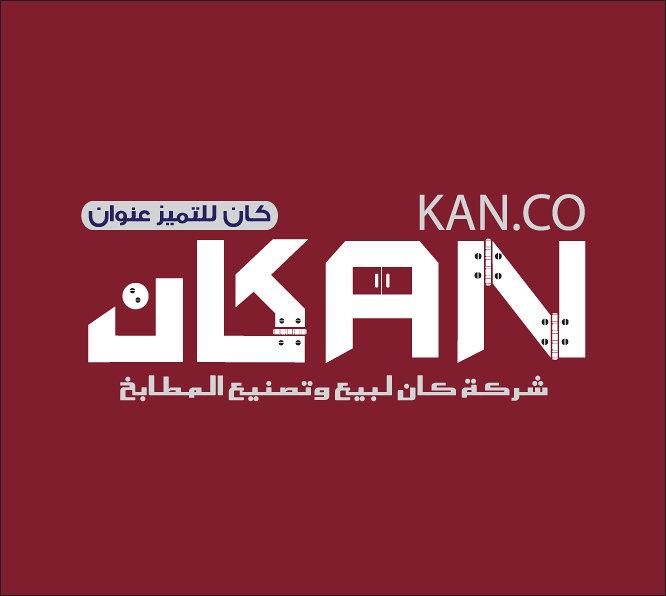 KAN for Kitchens